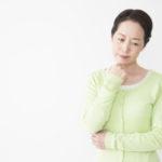 女性の加齢臭対策はどうすればいい?